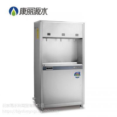 康丽源触摸屏智能饮水机节能过滤直饮水机K-3Q