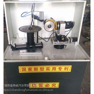 全自动专用研磨机合金锯片圆锯片微型家用磨齿机