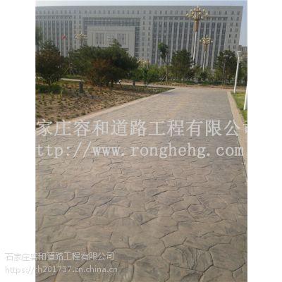 石家庄透水地坪也被称为生态透水地坪