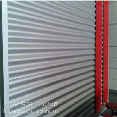 4S店专用 浙江金铄0.9mm厚836型幕墙主体铝镁锰波纹板