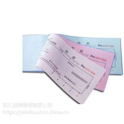 广饶县收料单本制作,利津领料单印刷,领料单定做