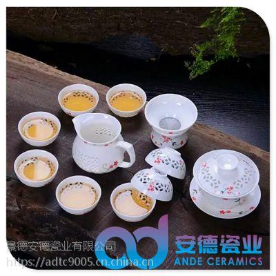 景德镇陶瓷茶具 景德镇陶瓷茶具批发 陶瓷茶具厂家直销 陶瓷茶具团购