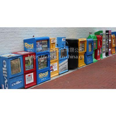 饮料自动售货机哪个品牌好?用这些标准去选售货机,你不会花冤枉钱