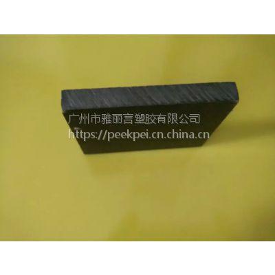 防静电黑色电木板=防静电黑色电木板=雅丽言防静电电木板
