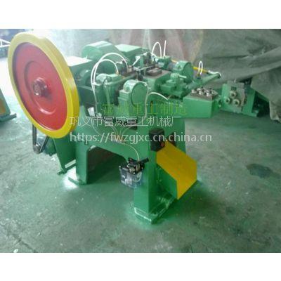 富威重工Z94线材成型机设备小型制钉机