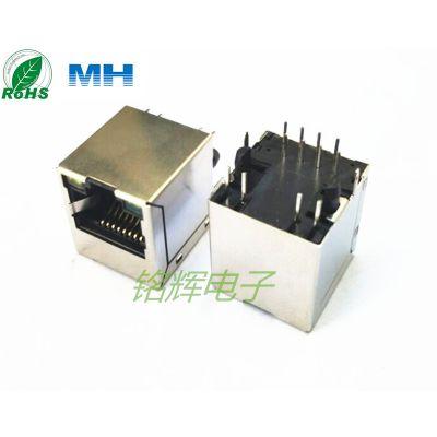 厂家大量供应立式180度RJ45带变压器插座 直插屏蔽带LED 集成以太网连接器