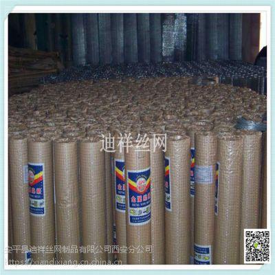 陕西西安外墙贴瓷片抹墙防裂电焊网 西安钢丝网 铁丝网