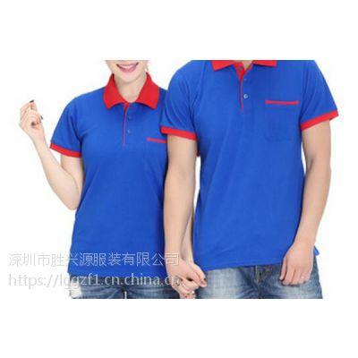 惠阳工作服厂服均码职业装惠阳T恤工衣订做厂家衬衣西装