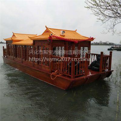 画舫船厂家直销供应仿古木船 景区旅游观光船 大型双层画舫船