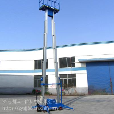 铝合金升降货梯哪家好?济南洲洋升降机 卸货平台专业定做厂家
