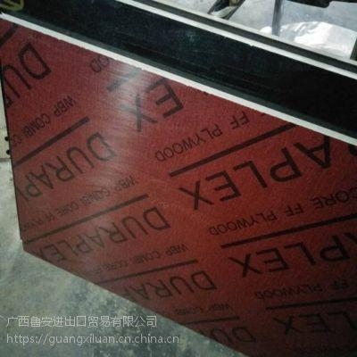 广西鲁安销售生产优质的胶合板