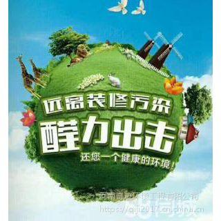 郑州除甲醛,安利,上门检测,新房装修,新风机系统安装,室内空气净化器