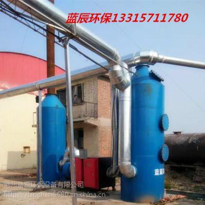 喷漆厂废气处理设备厂家活性炭废气处理吸附塔价格