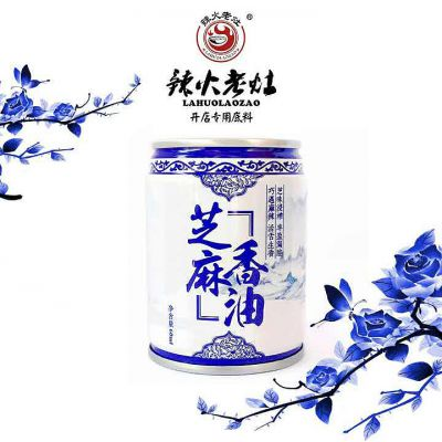 芝麻调和油 火锅专用香油罐 香油罐供应商