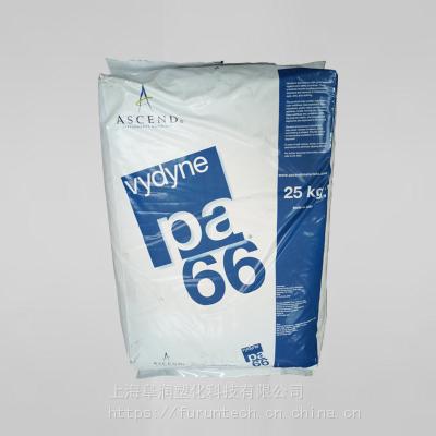 金华经销美国奥升德尼龙66 泛达Vydyne M344 纯树脂卤化阻燃级PA66/6