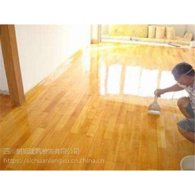 绵阳家装小常识—实木地板清洁与保养