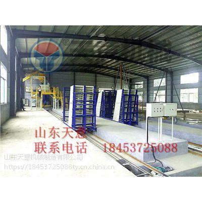 山东ZY立式大产量复合墙板设备、轻质墙板生产线
