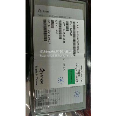 回收奇景液晶驱动IC裸片COG收购HX8389-B010PD250-CP