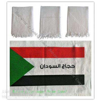 阿拉伯朝觐者戒衣 Muslim pilgrimage Ihram Towel 朝拜衣 Ihram