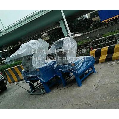 广州10P强力破碎机@佛文丰牌7.5KW片刀快速塑料破碎机一台起送货