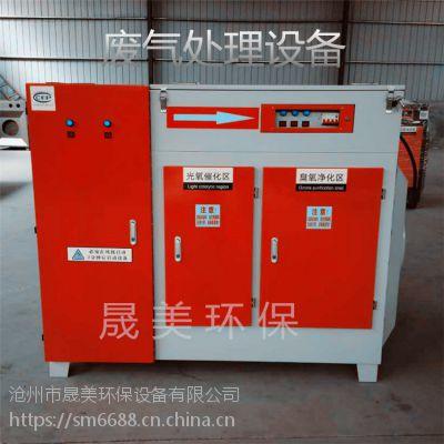 厂家直销20000风量光氧等离子一体机光氧化催化废气处理设备除烟除味净化设备