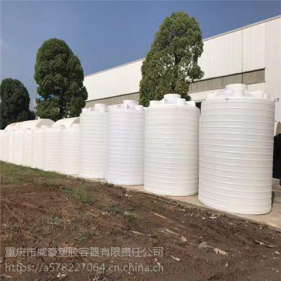 耐酸碱塑料储罐|石柱塑料储罐|5吨PE槽罐(询价)