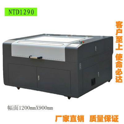 恩泰雷特1390数控激光切割机 广告行业亚克力 木板 切割 塑料专用