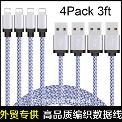 批发苹果6铝合金编织数据线 iphone7尼龙充电线1米2M三米2A灰白线