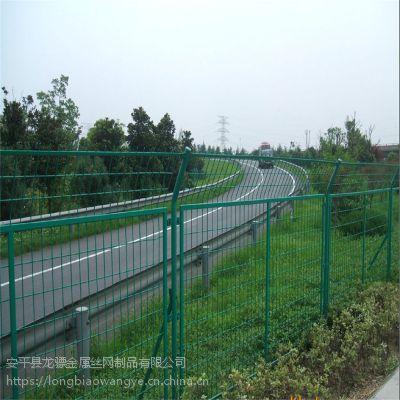 绿色围栏网 工厂防护网 公路隔离护栏