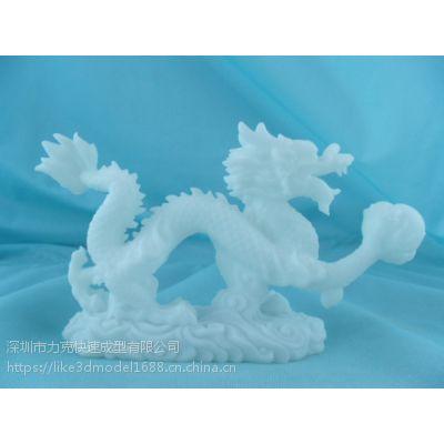 北京3D打印手板模型 结构造型设计
