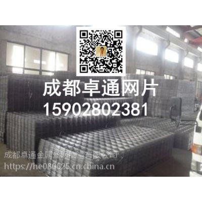 供应重庆钢筋网片,四川钢筋网片,重庆建筑钢筋网片生产厂家