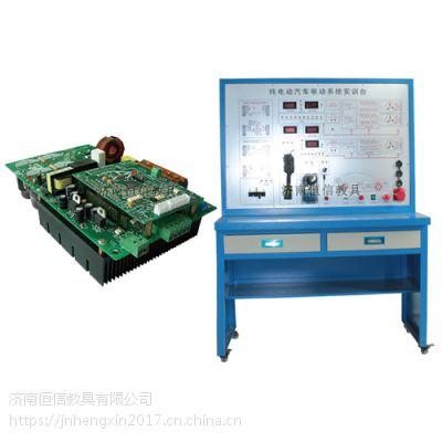 济南新能源汽车教学设备【电动汽车驱动控制器开发系统】