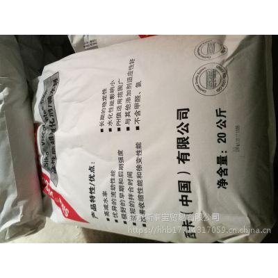 厂家直销SiKa®ViscoCrete®-530P西卡聚羧酸高效减水剂/塑化剂