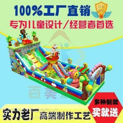 河北沧州新款倒霉熊充气滑梯,儿童气包充气蹦蹦床优质厂家定做价格透明