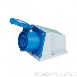 启星经济QX.123 3芯32A IP44工业明装插座