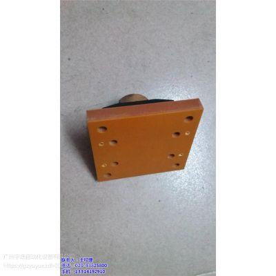 黄石AGV充电刷_宇跃AGV充电刷_哪家AGV充电刷好