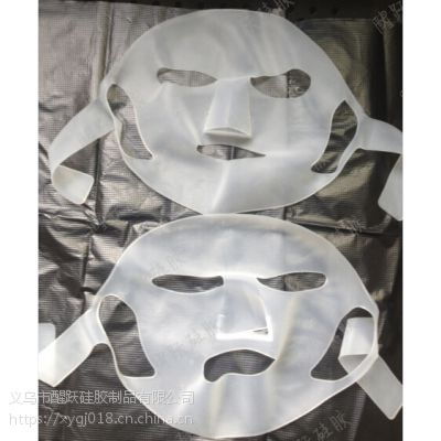 硅胶面膜罩 面膜贴 硅胶面罩 面膜伴侣 敷脸神器