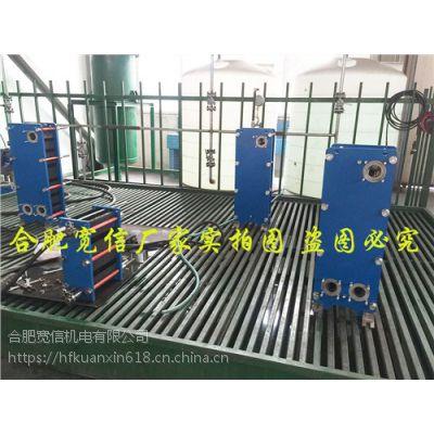 合肥板式换热器厂家 板式换热器 销售板式换热器厂家 宽信供