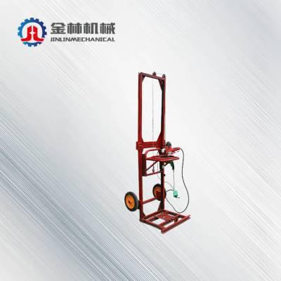 厂家热销水井钻机 金林机械折叠式冲击回转式钻机