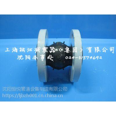 沈阳水循环橡胶软接头/金属软管厂家