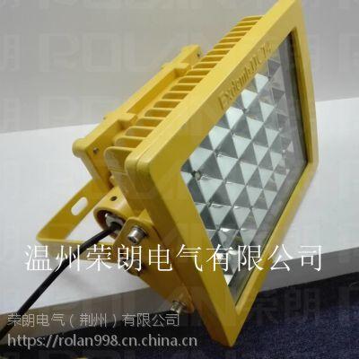 GF9012-60WLED防爆灯 吸顶灯LED防爆节能灯