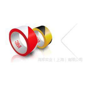 3M1512#增强型PVC胶带红白黄黑