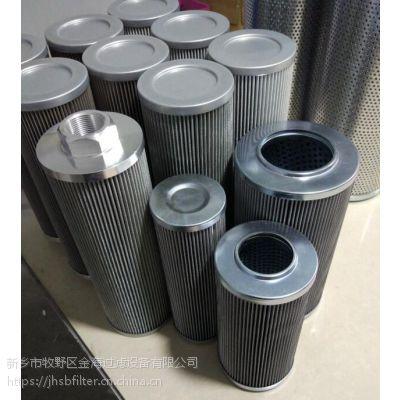 磨煤机高压油站滤芯0160MA005ON