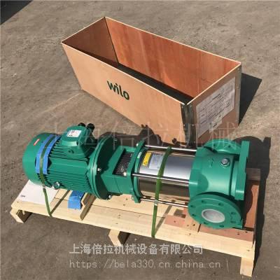 德国威乐MVI1608-1/16/E/3-380-50-2 WILO多级离心泵