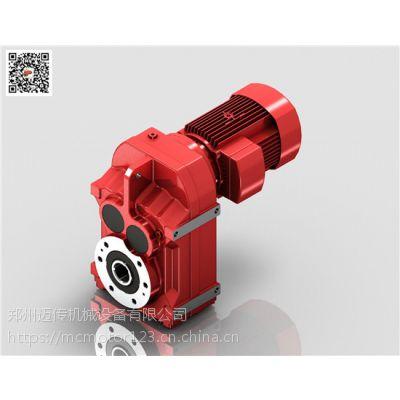 轴装式齿轮减速机F系列平行轴硬齿面斜齿轮减速机厂家直营