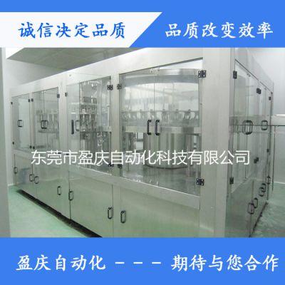 供应盈庆CGF-24纯净水瓶装三合一常压灌装机