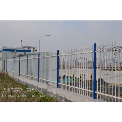 焊接式锌钢喷涂护栏,XF款厂家供应,适用于学校,工业园区,汽车制造,水电能源,物流园区,石油化工等