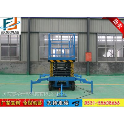 升降机 移动式升降机 SJY0.5-10高空作业送货 机械 济南志华