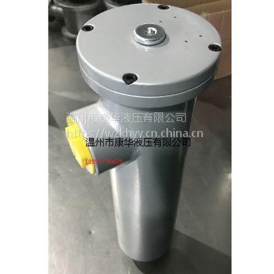 康华过滤器、油滤器、油箱WY-A400磁性油滤器GP-A500