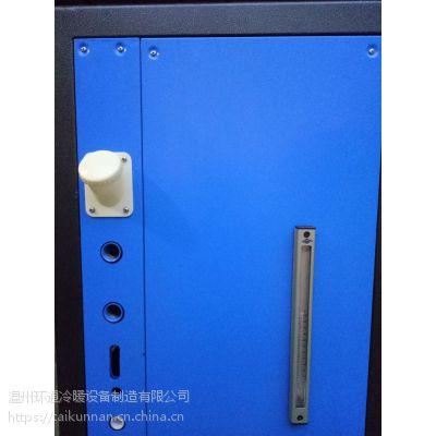新款油冷机 环通油冷机液位计报警功能 油冷机特价